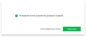 obzor-apparatnogo-koshelka-trezor-model-t_29_2_n