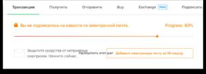 obzor-apparatnogo-koshelka-trezor-model-t_37n