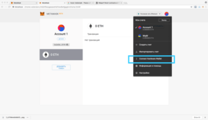 trezor_wallet_integration_metamask_5m-min