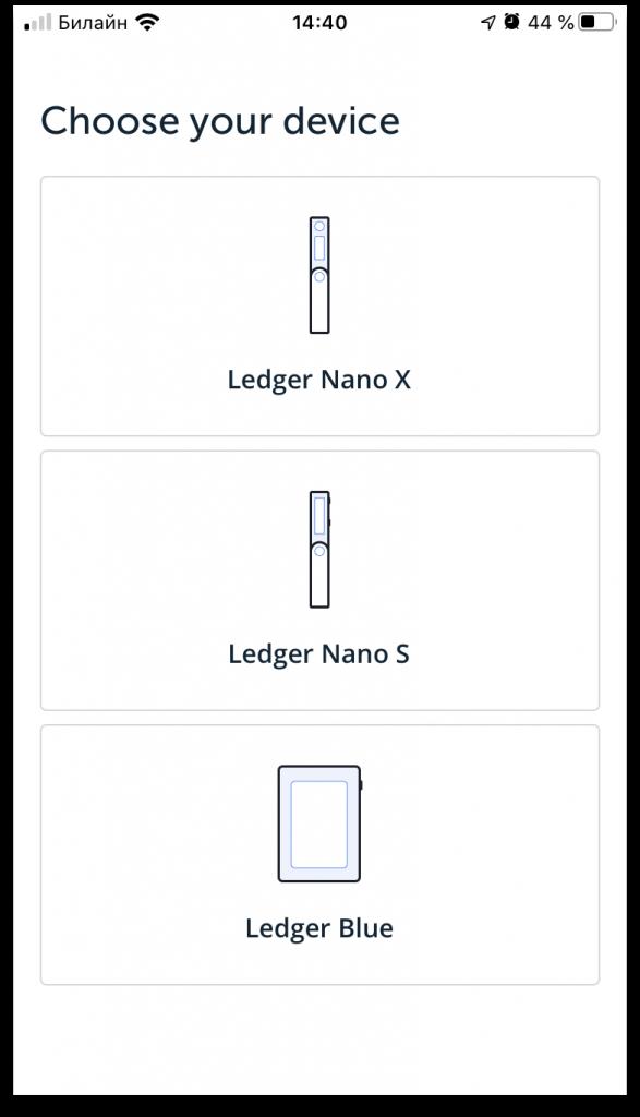 ledger-nano-x-109-2
