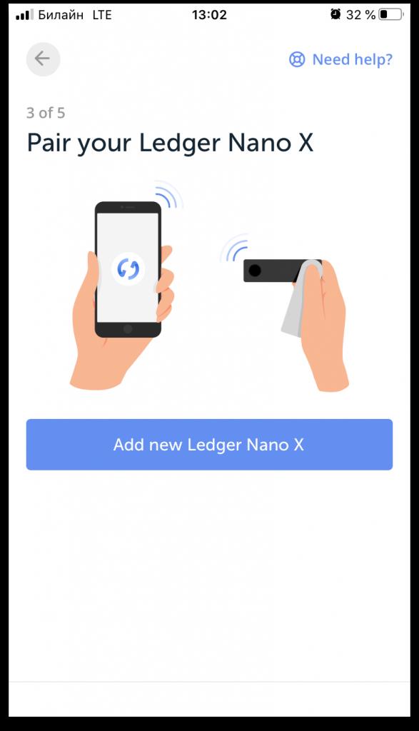 ledger-nano-x-113iii