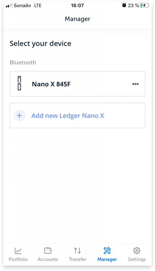 ledger-nano-x-125iii