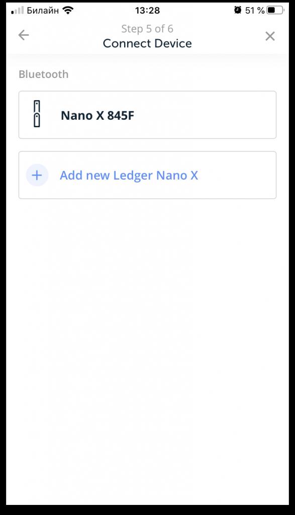 ledger-nano-x-145iii