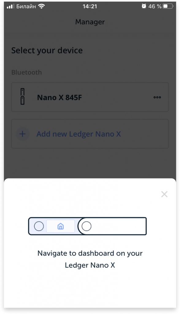 ledger-nano-x-157iii
