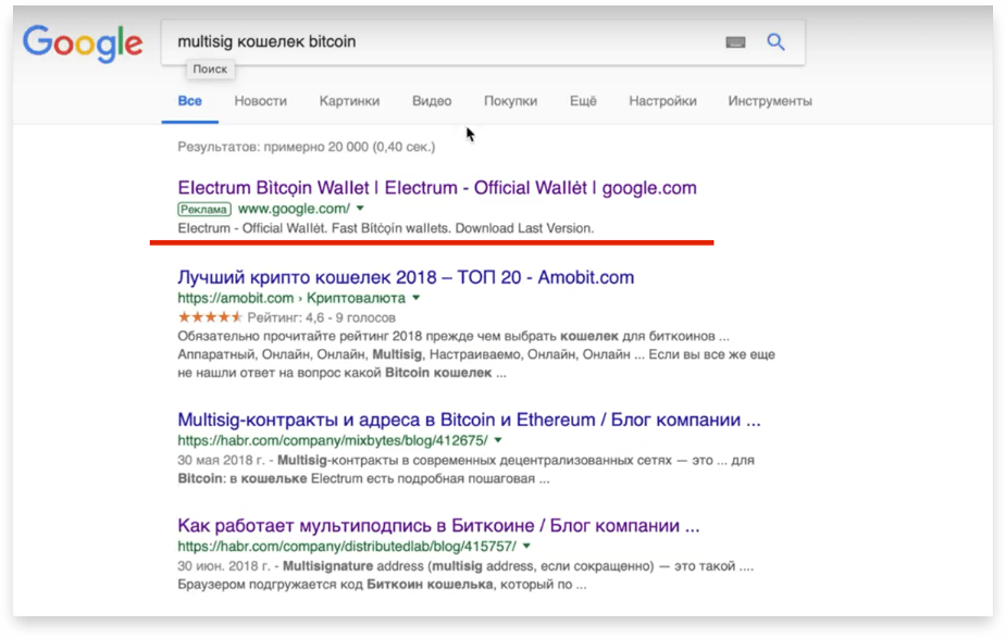 electrum-review-phishing-google