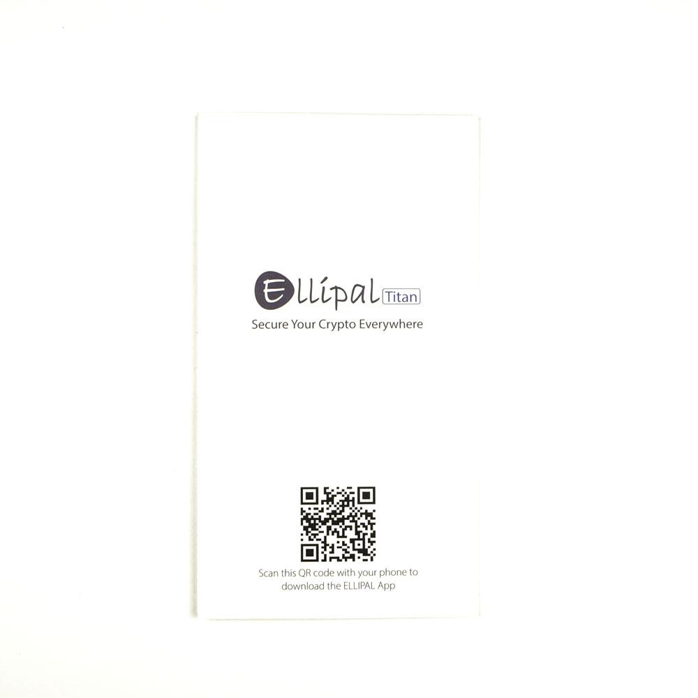 ellipal-titan-integracii06m