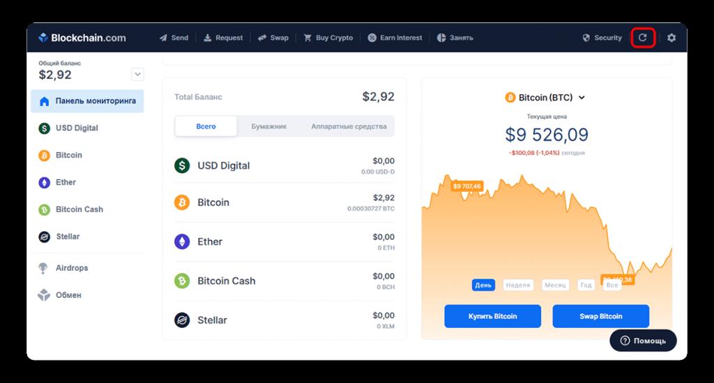 Blockchain-review-reload-min