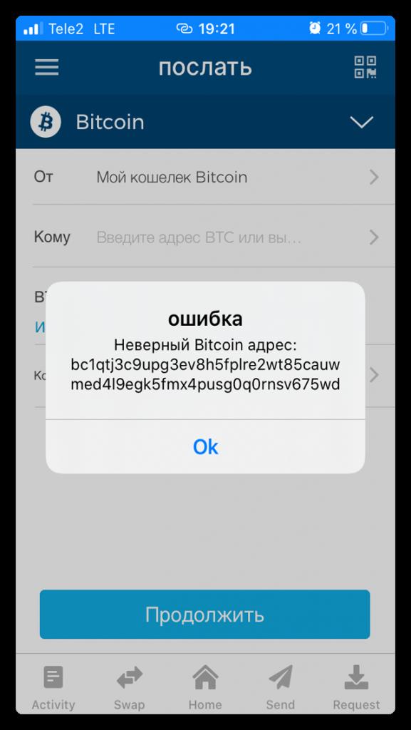 blockchain-errz-min