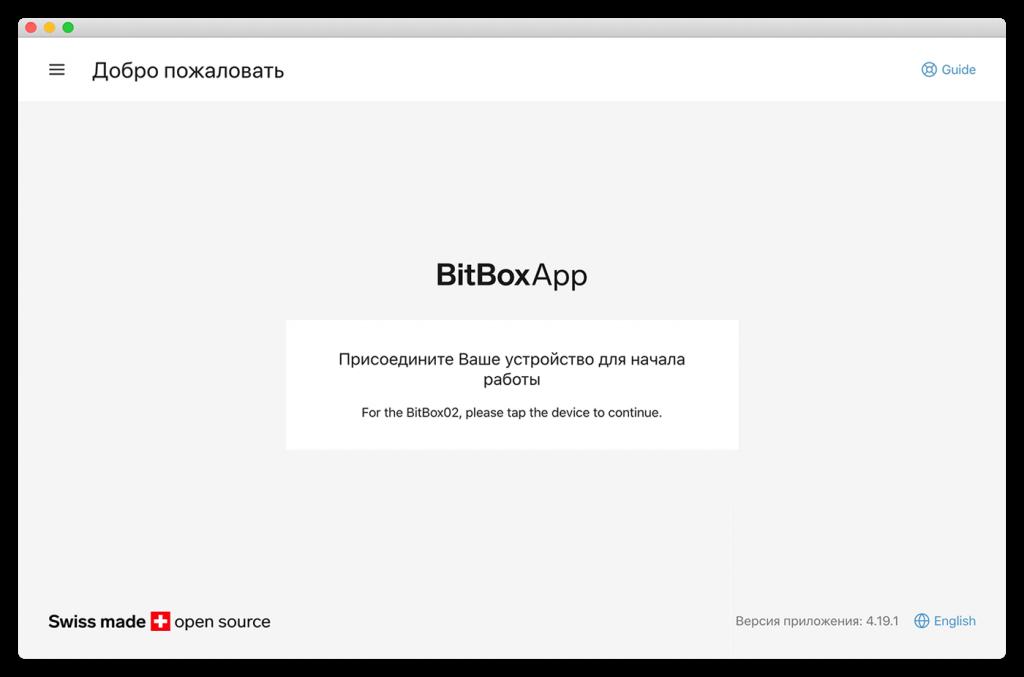 obzor-bitbox02-154-min