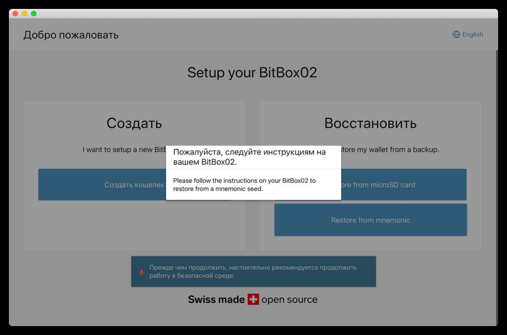 obzor-bitbox02-177-min