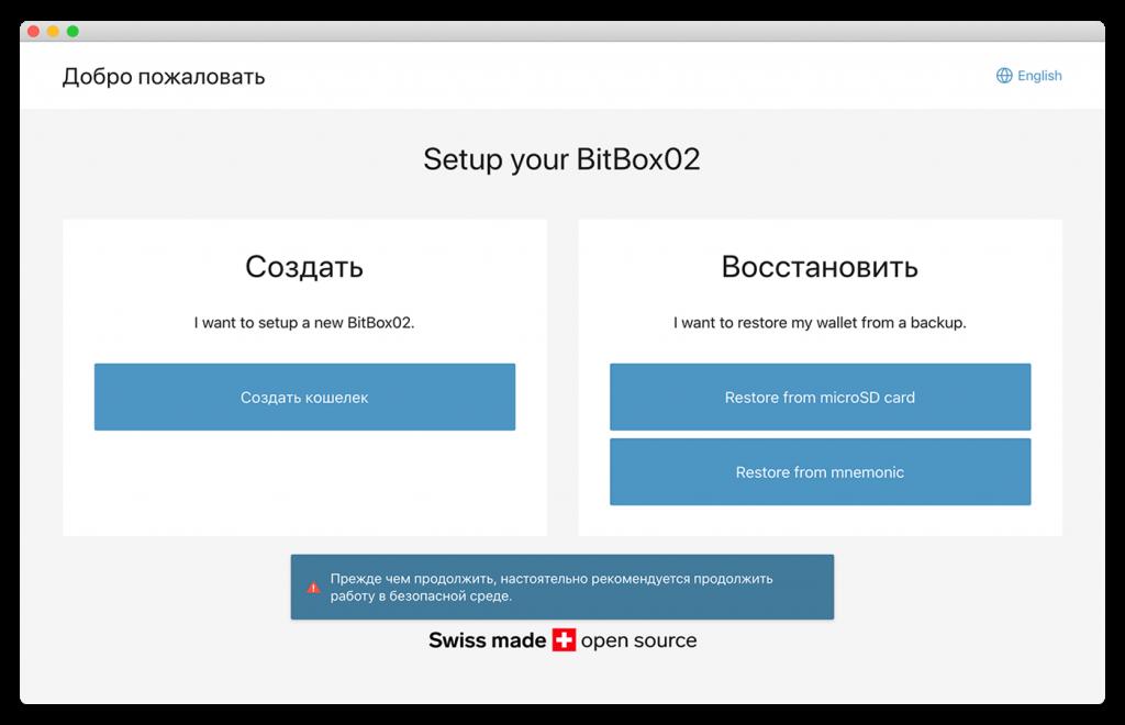 obzor-bitbox02-25-min