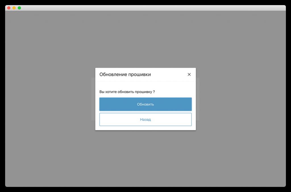 obzor-bitbox02-firmware-04-min