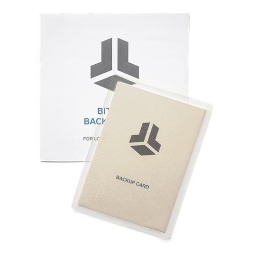 backup-card-1