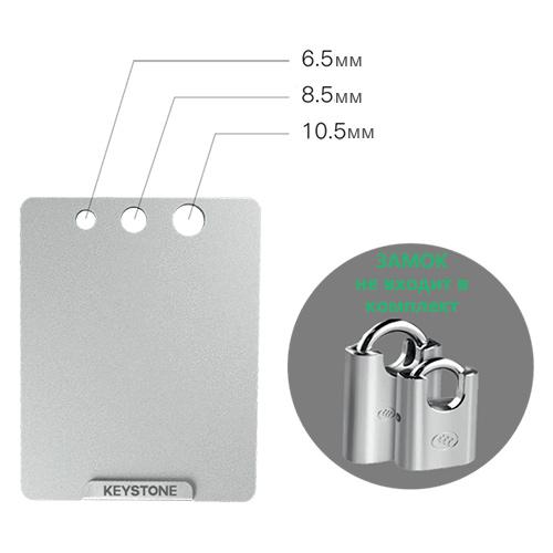keystone-tablet-punch-3