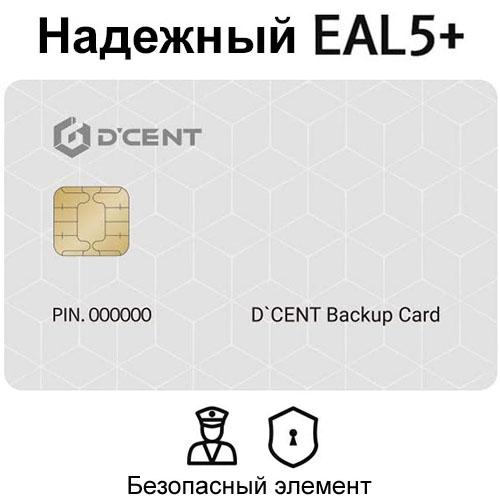 backup-card-3