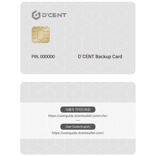 backup-card-5