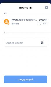 blockchain-wallet-01