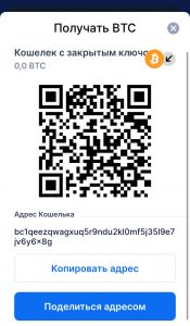 blockchain-wallet-02