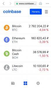 coinbase-wallet-02